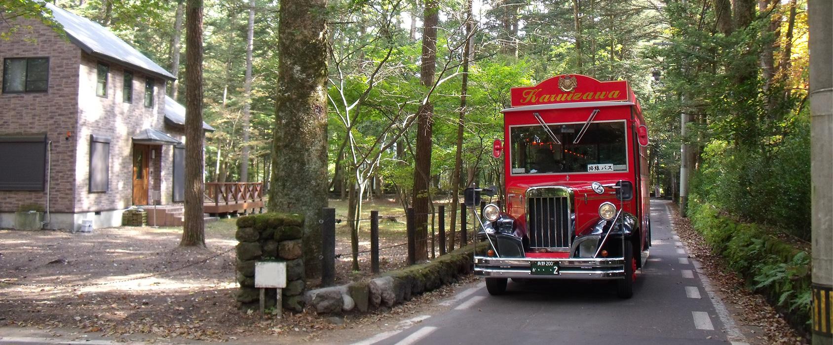 軽井沢赤バス